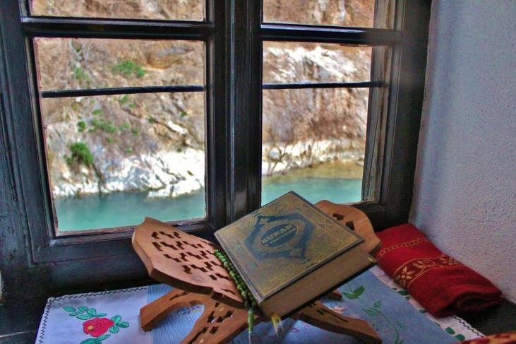 A Kuran (Qaran) at Blagaj Tekija near Mostar, Bosnia-Herzegovina