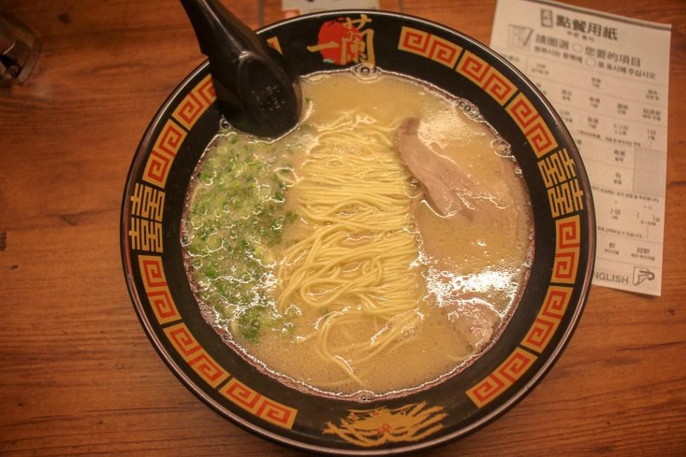 Bowl of Ichiran Ramen in Tokyo, Japan
