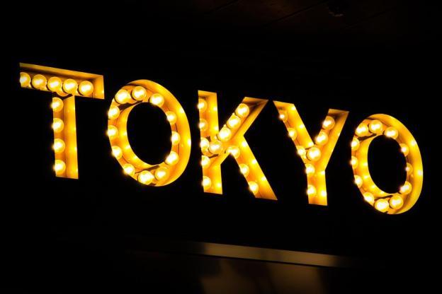 Tokyo lightbulb sign at Tokyo Tower in Tokyo, Japan