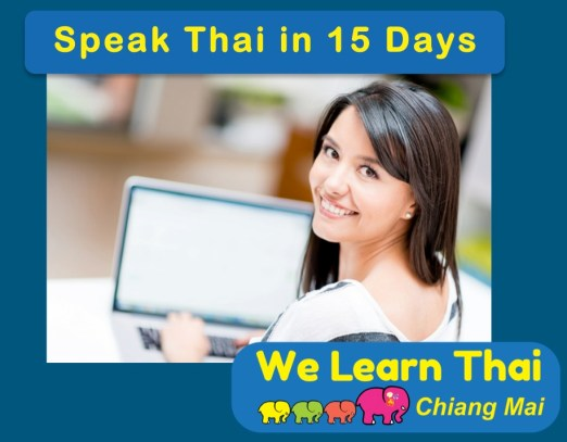 Learn Thai Language in 15 Days - Easy Learning Method - Gets You Speaking Thai Quickly