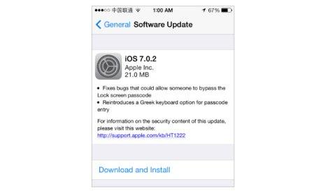 ios 7_0_2 -update-20130927