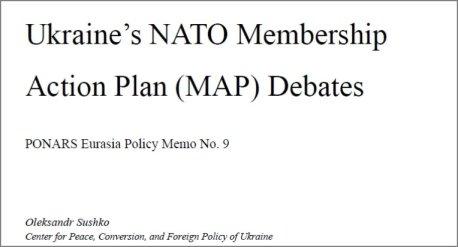 Miniduke Ukraine document