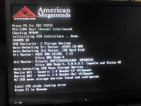 BIOS bootkit
