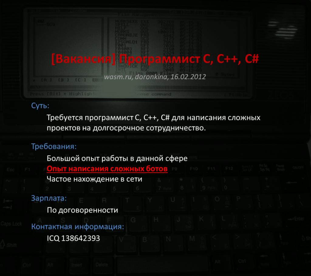 cybercrime Russian underground