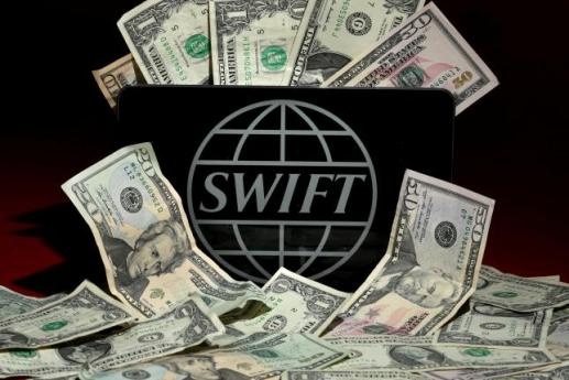 SWIFT Taiwan bank hach