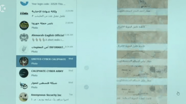 ISIS members shared a list of targets on a Telegram groupSecurity