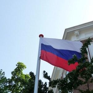 Why Russian APT Fancy Bear hacked the Ukrainian energy firm Burisma?