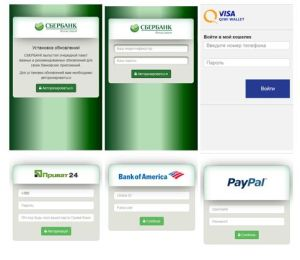 Android-bankbot-malware-2