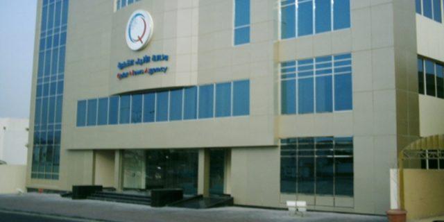 Qatar news agency hacked