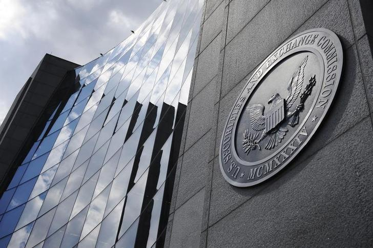 SEC data breach