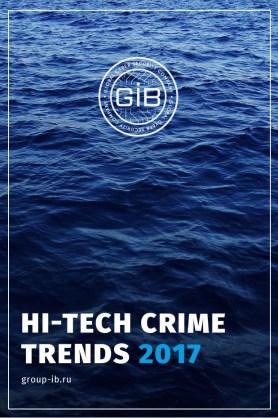 Group-IB presented Hi-Tech Crime Trends 2017 report