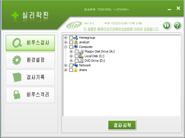 ATTACHMENT DETAILS SiliVaccine-North-Korea-antivirus