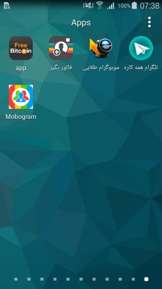 herorat telegram