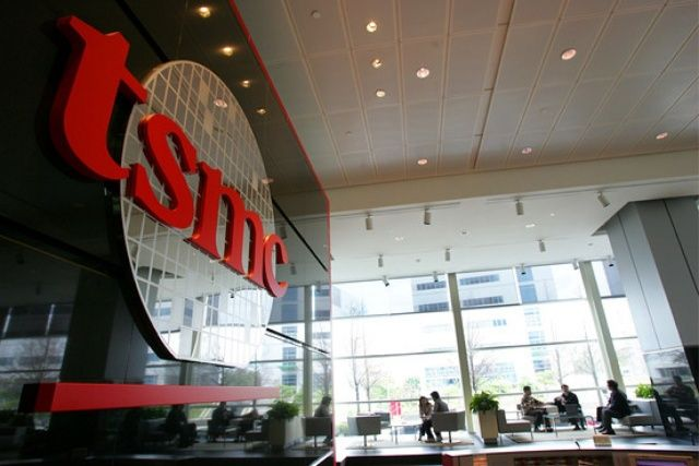 TSMC Apple infection