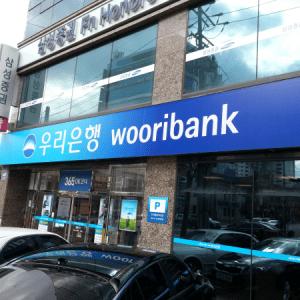 Woori bank cryptocurrency transactions to north korea