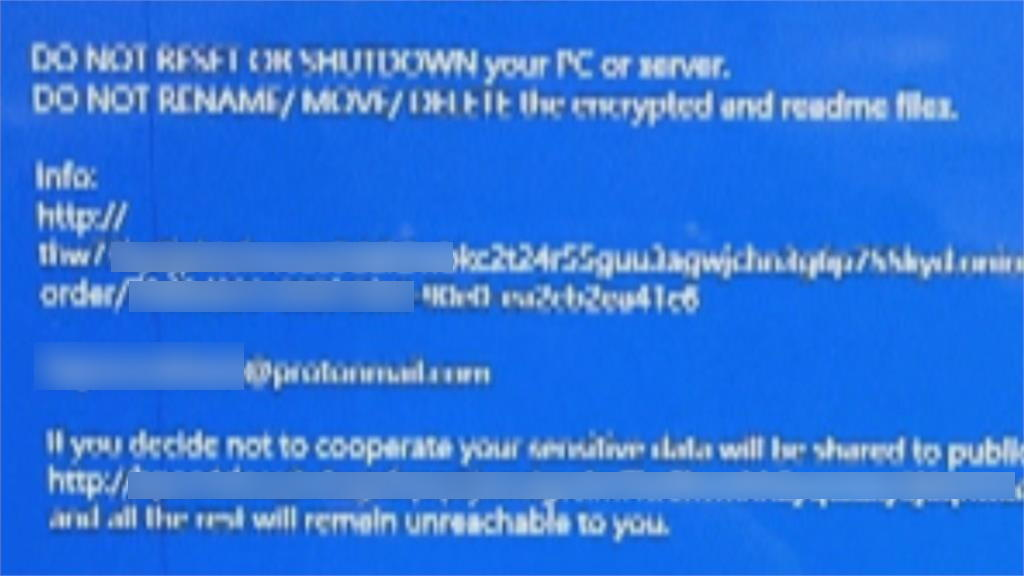 Compal, the Taiwanese giant laptop manufacturer hit by ransomware