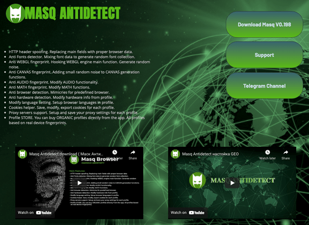 Wear your MASQ! New Device Fingerprint Spoofing Tool Available in Dark Web