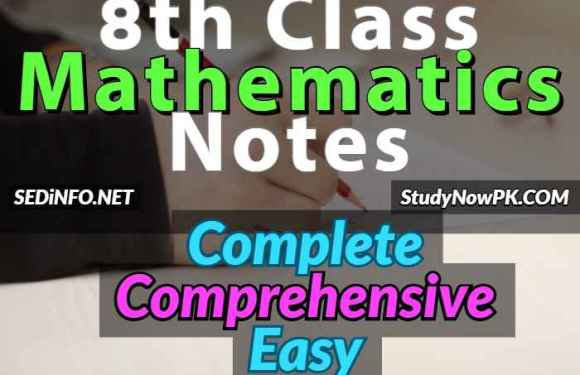 8th Class Mathematics PEC Study Notes