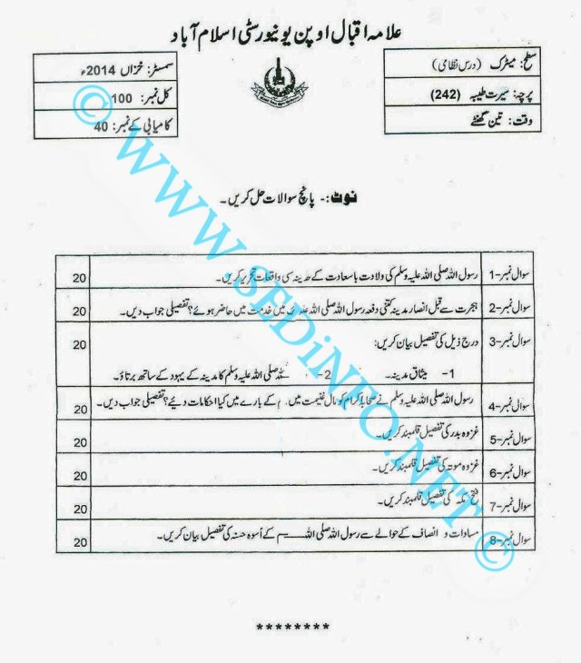 Matric-Code-242-AIOU-Past-Papers-Autumn-2014