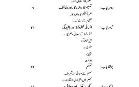 Education-book-9th-10th-contents-page