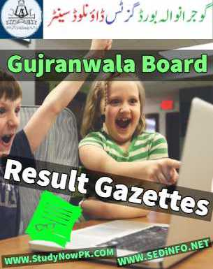 Download 12th Gazette Gujranwala Board Result 2019