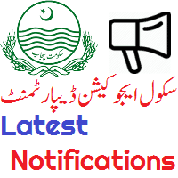 Download Teacher Transfer 2018 Notification