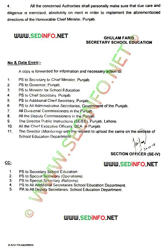 Relaxation of Ban on Posting / Transfer of Teachers in the School Education Department