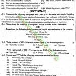 10th-English-Past-Papers-dg-khan-Board-2017-subjective-Group-2