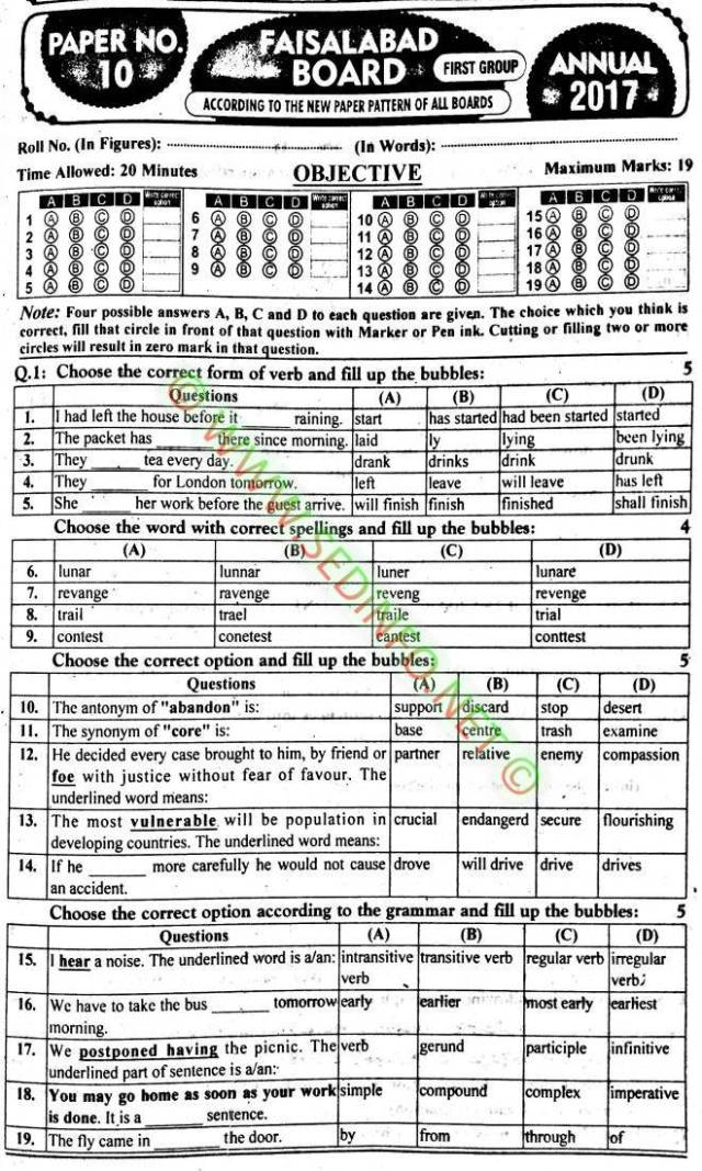10th-English-Past-Papers-faisalabad-Board-2017-objective-Group-1