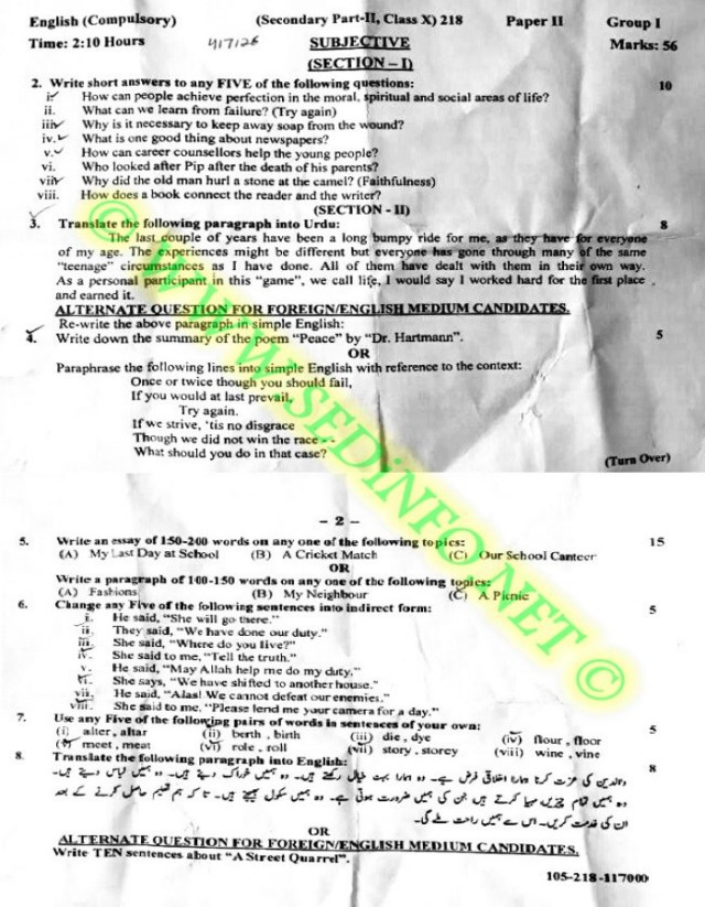 10th-English-Subjective-Gujranwala-Board-2018-Group-1