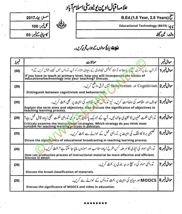 AIOU-Past-Papers-BEd-Code-8619-Spring-2017