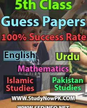 5th Class Urdu Guess Papers for PEC Annual Exams