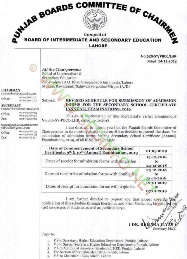 Revised-schedule-for-matric-admission-form-submission-2019