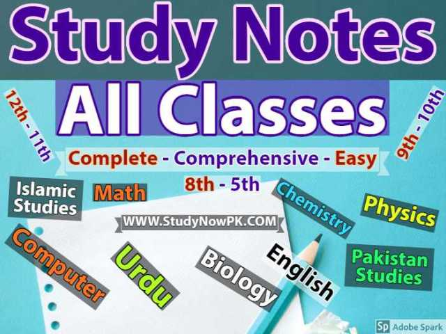 study-notes-for-all-classes