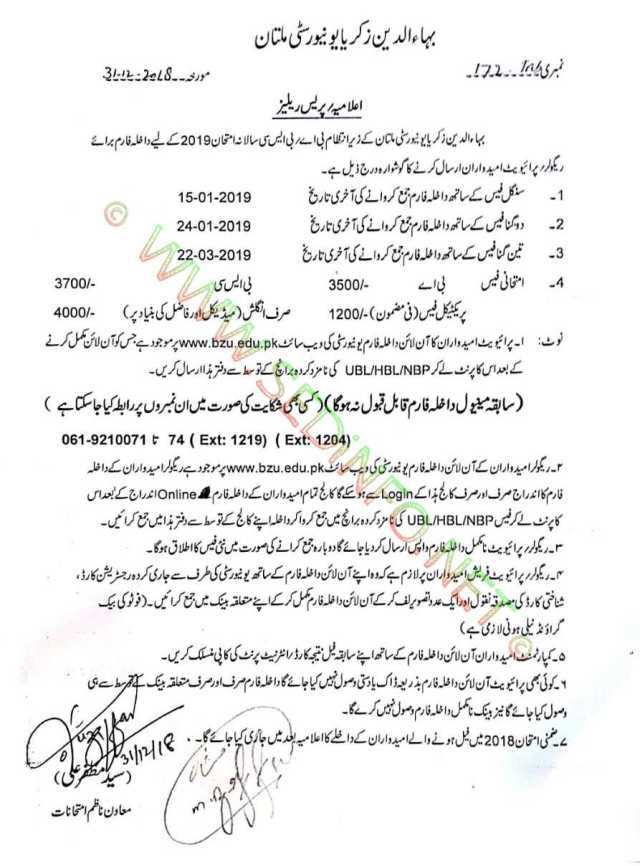 BZU-Multan-BA-BSc-Admission-Schedule-2019