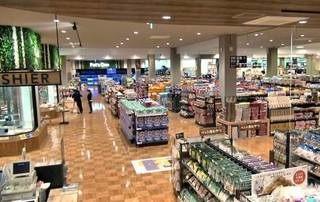 カインズ(CAINZ)で仕入れた商品を紹介 即売れ1日で3万円稼いだ商品とは?