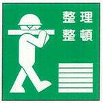 ブログ・メルマガ・LINE@などの断捨離 整理整頓で作業を捗らせる