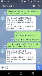 Screenshot_2016-06-19-22-21-00