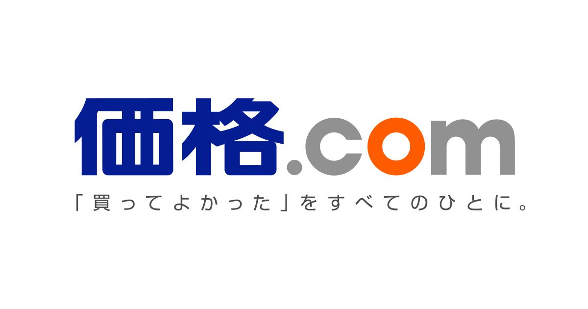 価格.com(カカクコム)とは?