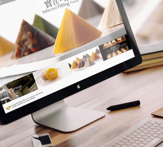 台中網頁設計作品總信食品rwd網頁