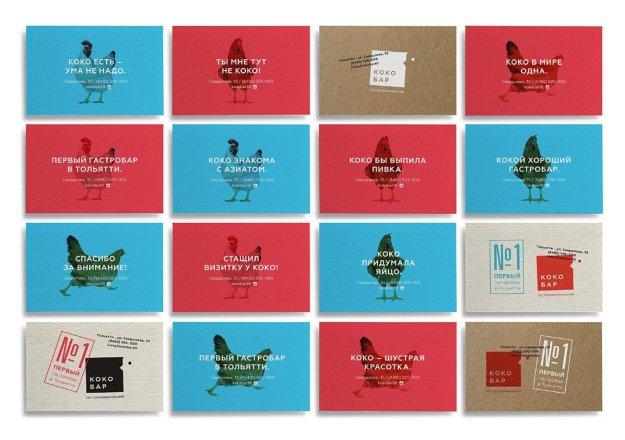 LOGO標誌商標設計台中設計公司