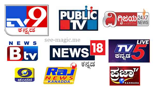 Kannada News Channel Live - Watch Kannada News Live TV Online FREE