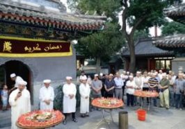 the iftar in China