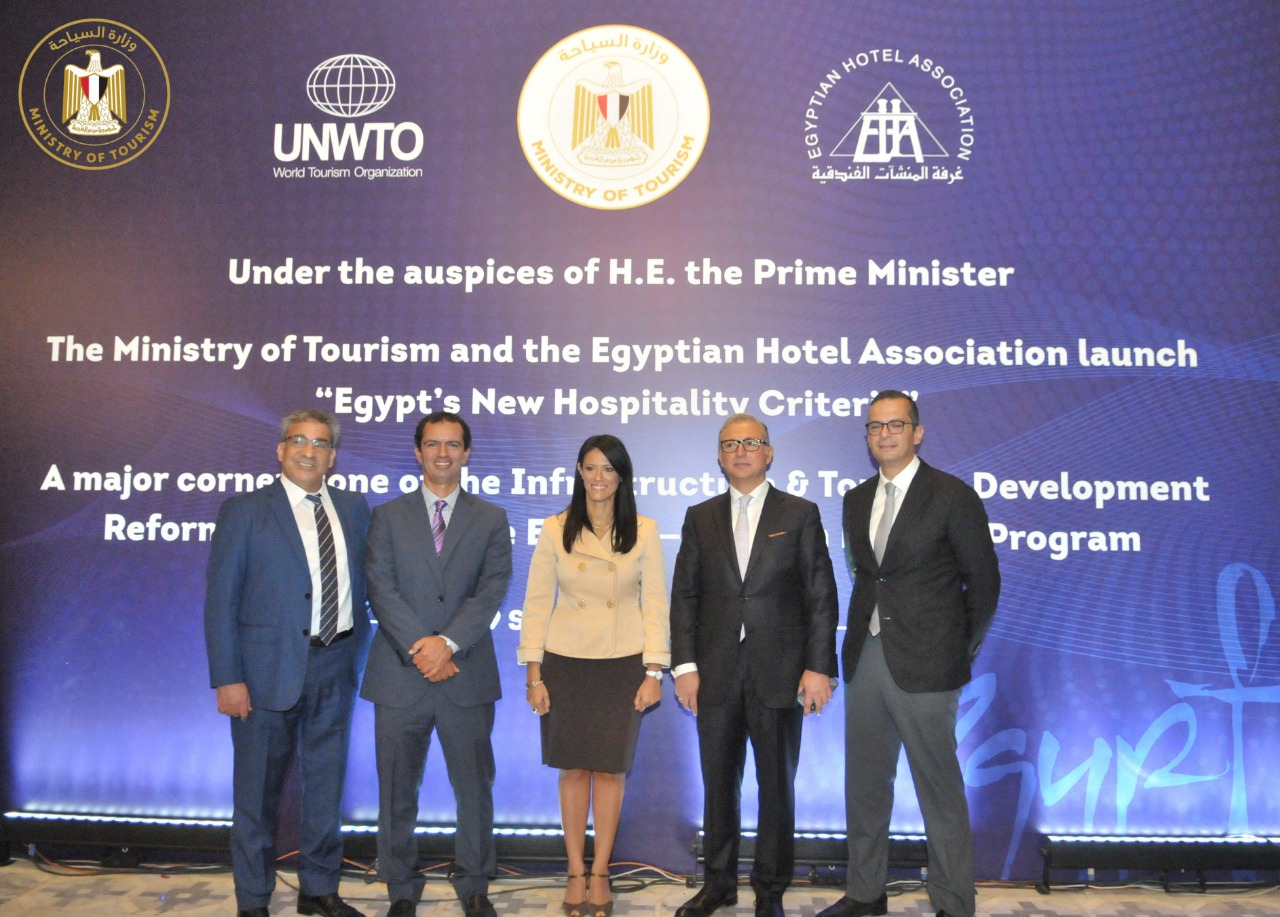 Tourism Ministry Launches New Hospitality Criteria Sada El Balad