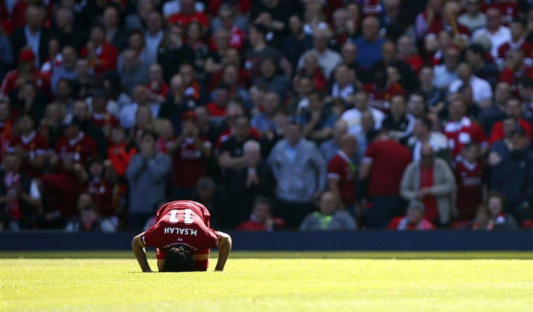 Mohamed Salah Performing Sujud