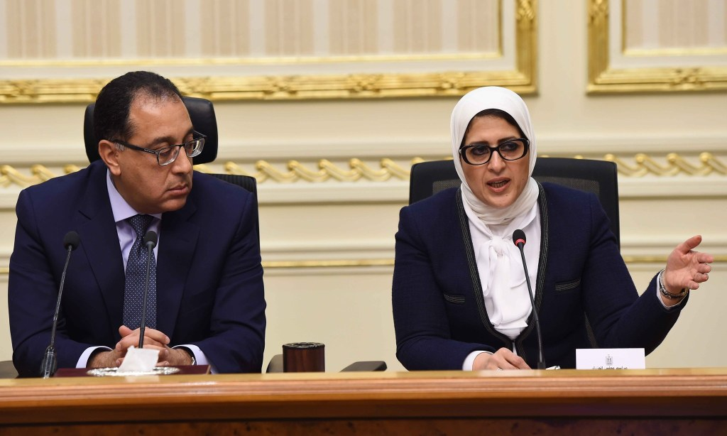 Coronavirus: Health Minister Hala Zayed and Premier