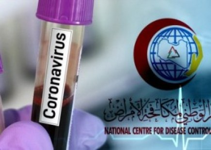 Egyptian Libya Reports 12 new coronavirus cases, Bringing total to 130