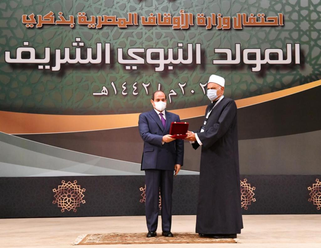 Stop Hurting Us... Sisi Sends 10 Messages on Mawlid Al-Nabi