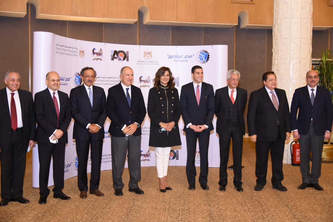 A number of Egyptian industrialists with Nbila Makram