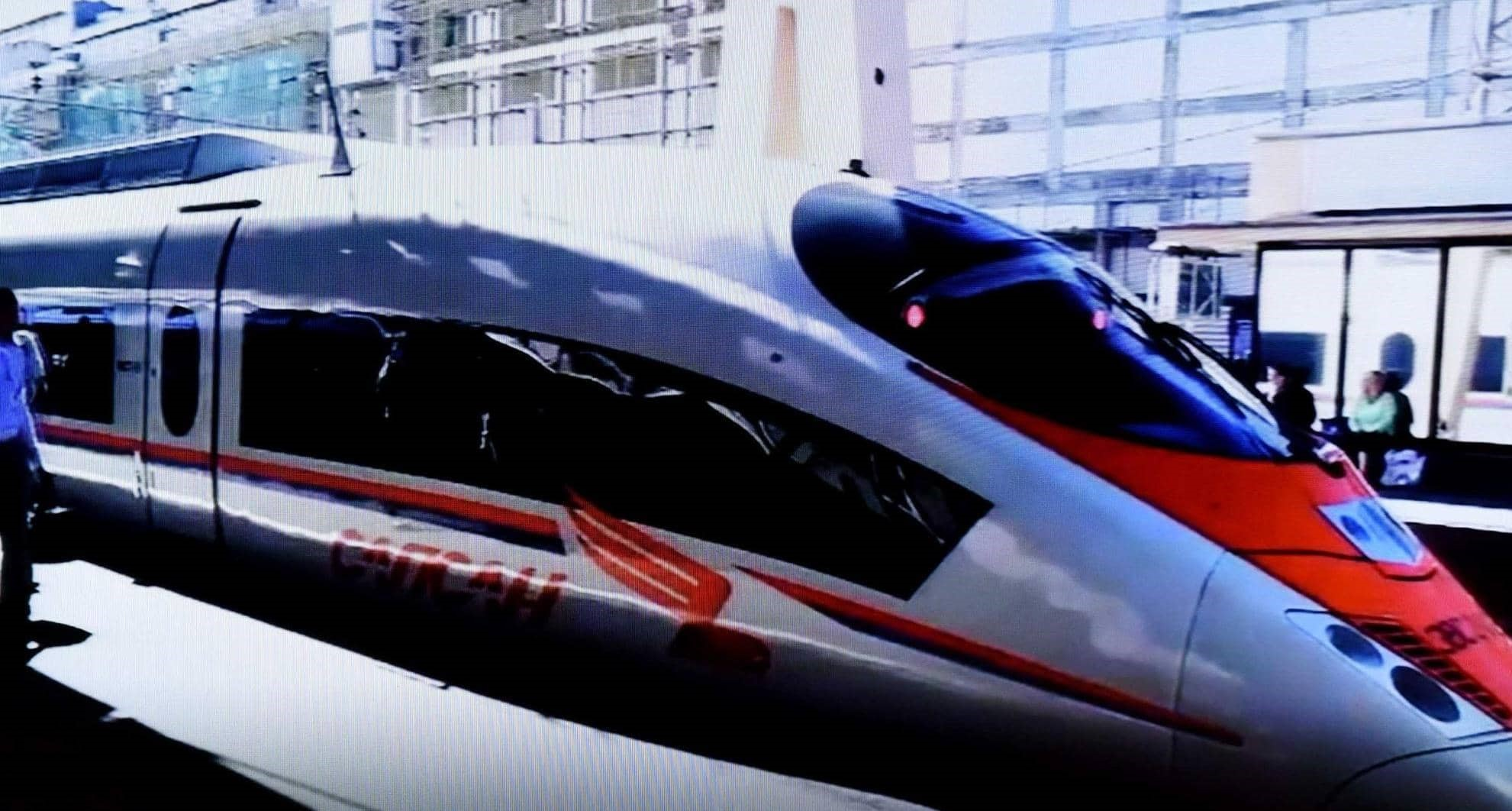 Egypt Signs MoU with Siemens for $23Bln High-Speed Train Line